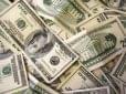 Megingott a globális gazdasági növekedésbe vetett bizalom
