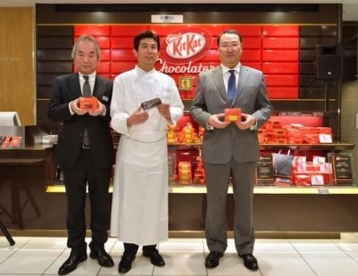 Kit Kat csokoladezo nyilt Tokioban 3