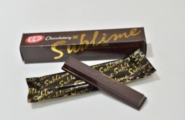 Kit Kat csokoladezo nyilt Tokioban 5