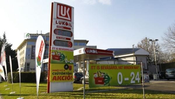 LUKOIL shop kulso