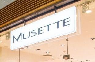 musette1