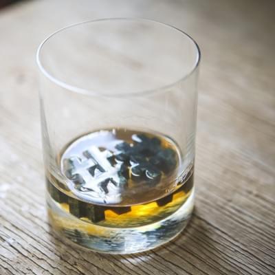 A whisky a 21. szazadban - A nap kepe 1