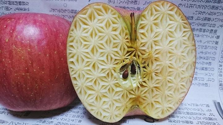 A japanok is faragnak... - A nap kepe 2