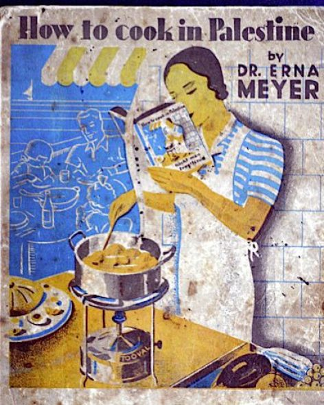 A WIZO kóser szakácskönyve