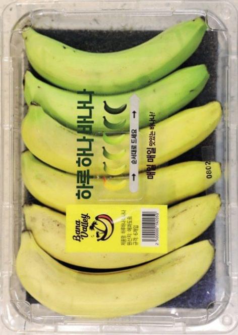 Minden napra egy banán!