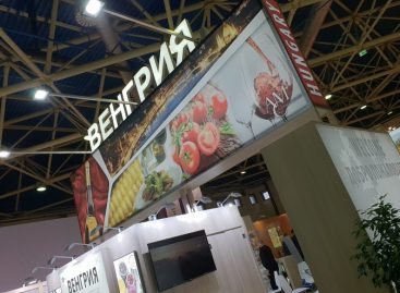 PRODEXPO, the largest food and beverage trade fair in Russia was launched