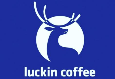 Az Egyesült Államokban lép tőzsdére a kínai kávézólánc