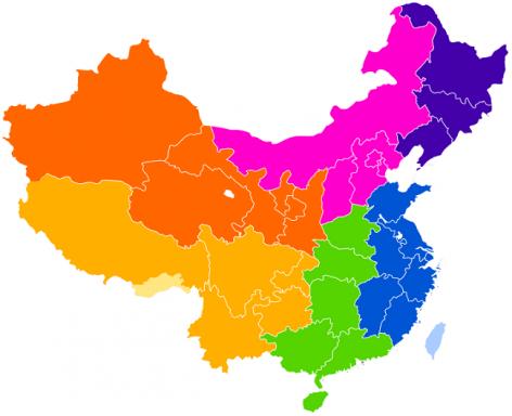 Kína eddigi legnagyobb ókori szeszfőzdéjét tárták fel