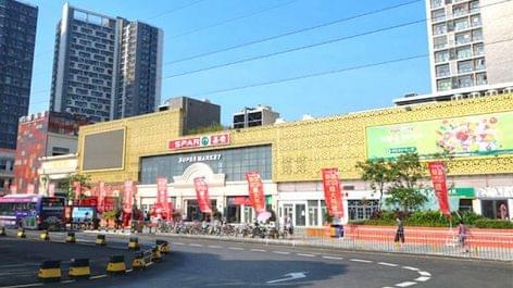 Öt új Spar nyílik Kínában