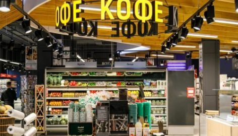 Spar Belarus Opens New Supermarket In Minsk