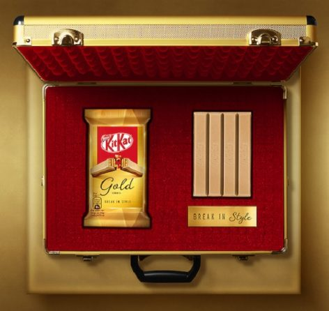 The KITKAT Gold is first available in Hungary in Europe.