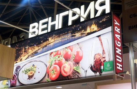 The Hungarian exhibitors of PRODEXPO conquer the Russian market with wines, truffle and goose liver products, high-quality condiments and baby food