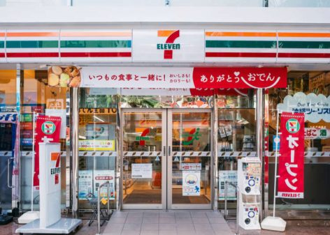 Japan: increased investment in online grocery