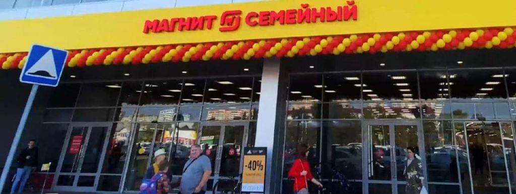 Magnit kényelmi bolt