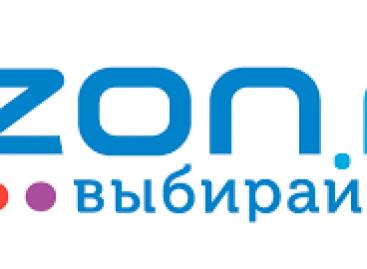 Új IT-labort létesített az Ozon online piactér Szentpéterváron