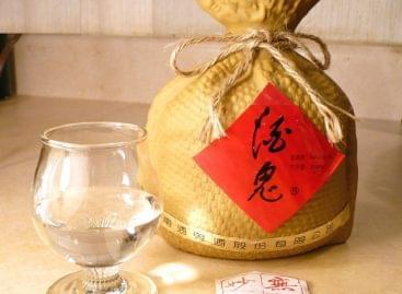 Egymillió fontos rekordáron adtak el egy rekesz 1974-es kínai gabonapárlatot egy londoni árverésen